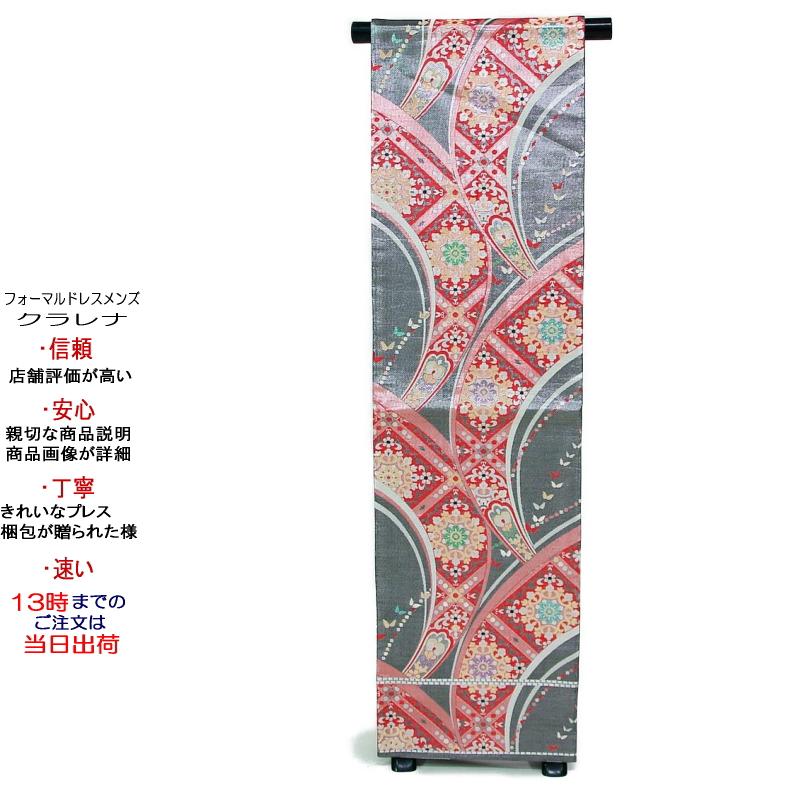【送料無料】 振袖用正絹 袋帯 (OBL650)(USED品)【中古】【和装】【着物】【女性】【帯】