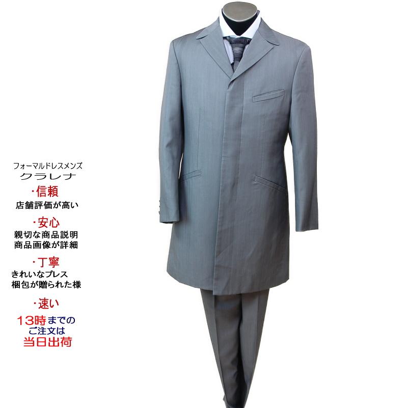 【送料無料】グレーフロックコート AM(MMm463)(USED品)【中古】【洋装】【メンズ】【燕尾服】