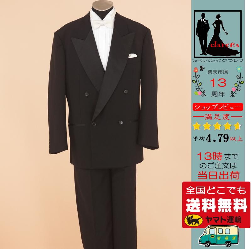送料無料 ブラックタキシード黒タキダブル 黒タキシード L(MMm831)(USED品)【中古】リサイクル