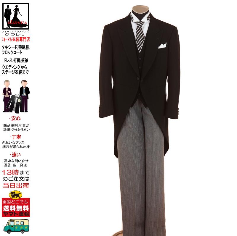 モーニング 送料無料 KURAUDIA正装 黒上着・ベスト(白衿付)+縞柄ズボン 挙式 お父様用衣装 モーニングコートB3・B2(MMm835)(USED)(リサイクル)【中古】