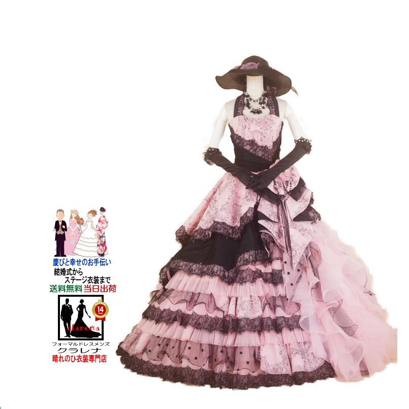 売切れ御礼 ネックレス・イヤリング・手袋・帽子型髪飾りクラレナのピンクに黒の装飾 カラードレス9号フリー CLC4363USED品リサイクルv0m8wPyNnO