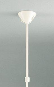 レール用吊り下げパイプ OA075374 オーデリック