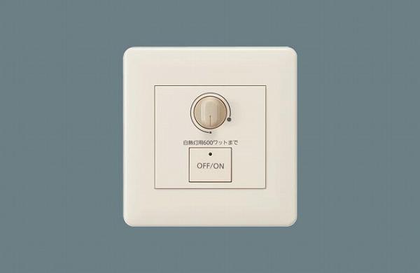 パナソニック 照明器具 ライトコントロール NQ20615