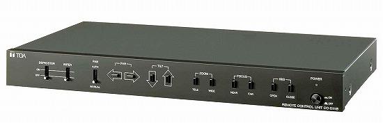 リレー制御方式リモコン操作器 CC-5111B TOA