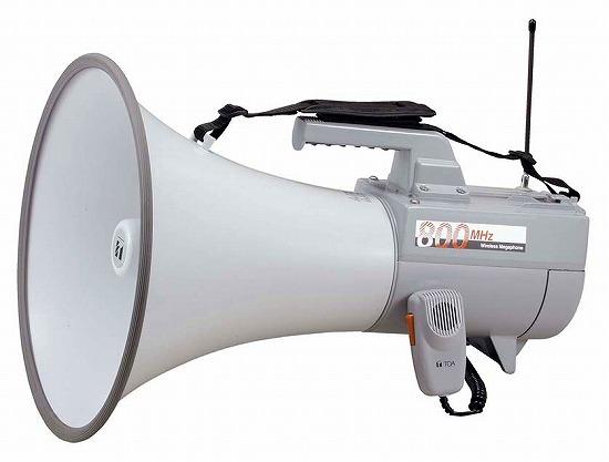 ワイヤレスメガホン 30Wホイッスル音付 ER-2830W TOA
