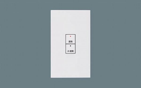パナソニック 照明器具 パーティション子器 NK28800