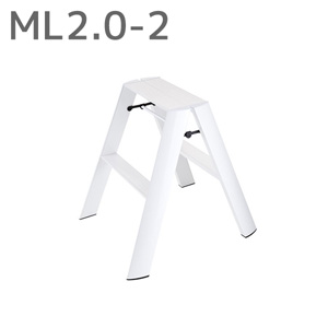 【あす楽・即納】 おしゃれ 脚立 ルカーノ 踏み台 ホワイト 白 スツール ツーステップ(2段) ML20-2WH 長谷川工業 LUCANO グッドデザイン インテリア 腰掛け