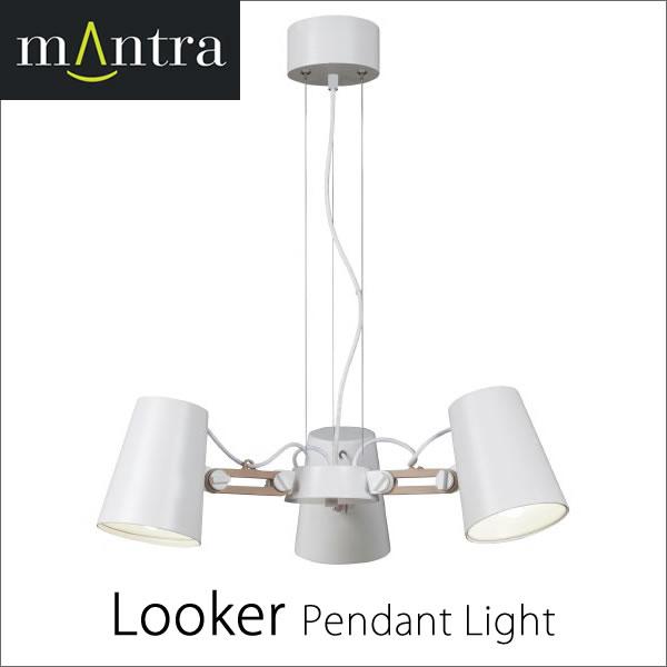 ペンダント 照明 おしゃれ 白 ホワイト 3灯 シーリングライト ダイニング リビング 吹抜 吹き抜け Looker ルッカー MANTRA マントラ 北欧 05P01Oct16