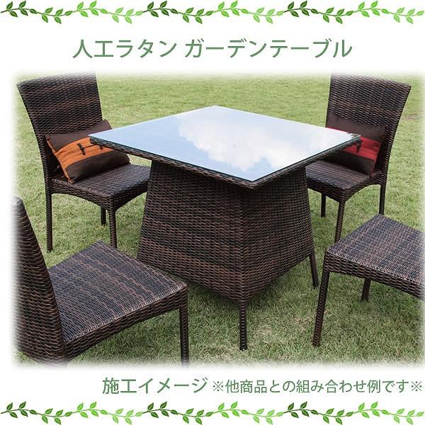 【送料無料】 ジャービス商事人工ラタン ガラスエンドテーブル NH-2119Z 38707 ※商品はテーブルのみです。その他はイメージです。 人工ラタン ガラスエンドテーブル NH-2119Z 38707 ジャービス商事