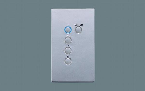 パナソニック 照明器具 リビングライコンシステム シーン選択子器 NK28706S
