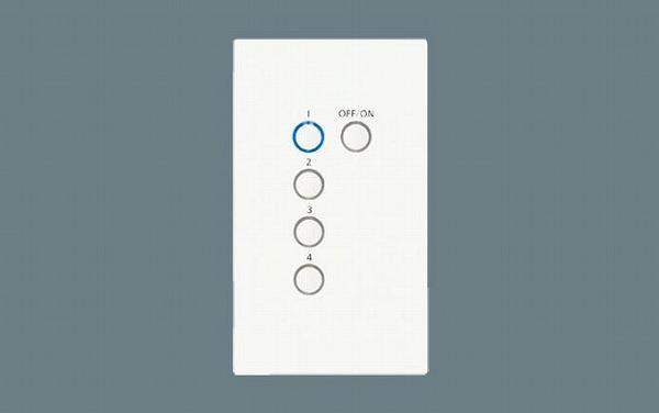 パナソニック 照明器具 リビングライコンシステム シーン選択子器 NK28706W