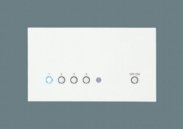 パナソニック 照明器具 リビングライコン5回路マルチON/OFFタイプ(親器) NQ28750W