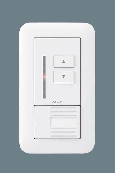 パナソニック 照明器具 調光インターフェースユニットライトコントロール XNNQ2000