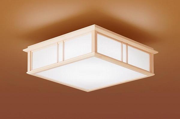 照明器具 おしゃれ パナソニック 和室 和風小型シーリングライト LED(昼白色) LGB53005LE1