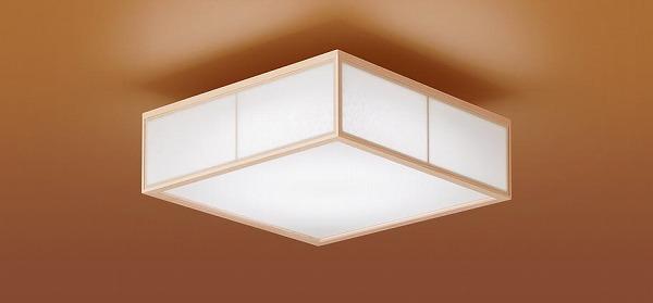 照明器具 おしゃれ パナソニック 和室 和風小型シーリングライト LED(昼白色) LGB53010LE1