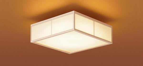 照明器具 おしゃれ パナソニック 和室 和風小型シーリングライト LED(電球色) LGB53011LE1