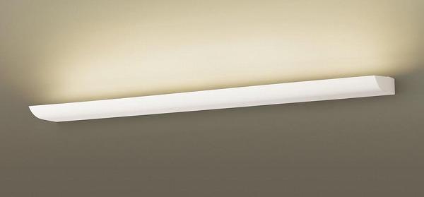 パナソニック 照明器具 ブラケット 壁 LGB81586LU1