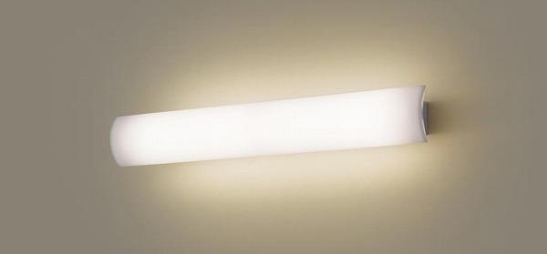 パナソニック 照明器具 ブラケット 壁 LGB81588LU1