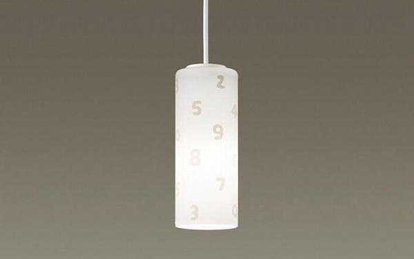 パナソニック 照明器具 小型ペンダント ダイニング LGB15388