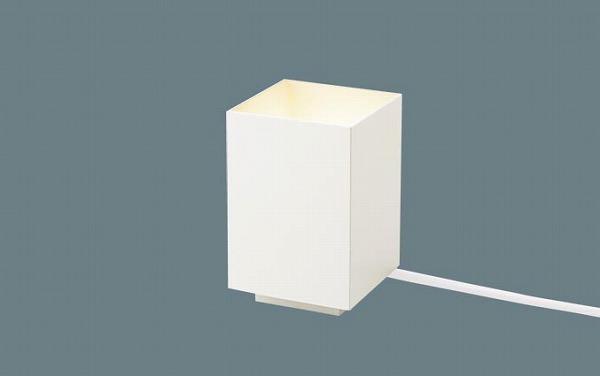 パナソニック 照明器具 小型スタンド SF072W