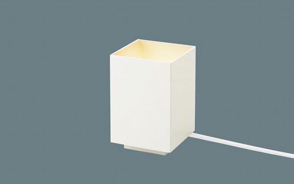 パナソニック 照明器具 小型スタンド SF075W