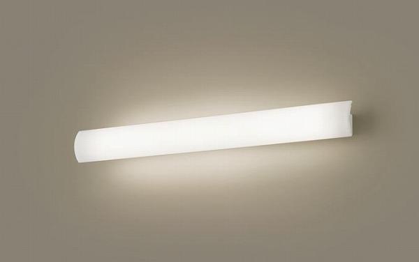 パナソニック 照明器具 ブラケット 壁 LGB81734LB1