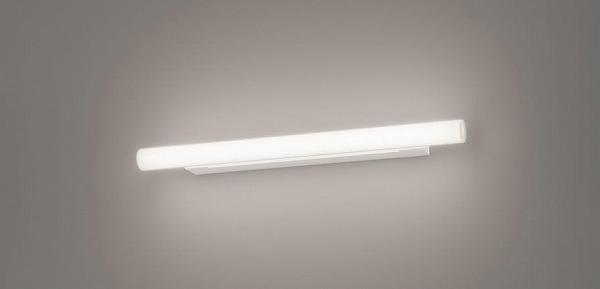 パナソニック 照明器具 ブラケット 壁 NNN12296LE1