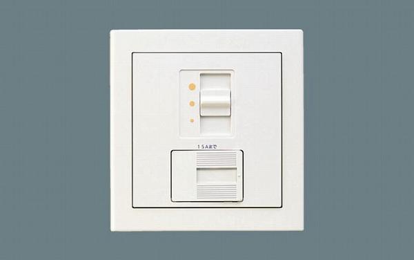 パナソニック 照明器具 ライトコントロール 信号線式 NQ21582U