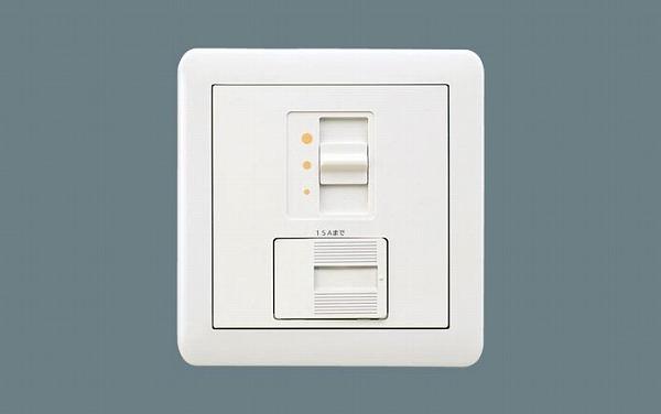 パナソニック 照明器具 ライトコントロール 信号線式 NQ21592U