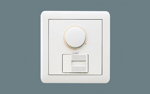 パナソニック 照明器具 ライトコントロール 信号線式 NQ21595U
