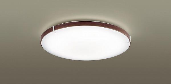 パナソニック LEDシーリングライト Bluetooth対応 LGBX3480 調光 調色 リビング モダン LINK STYLE LED 10~12畳