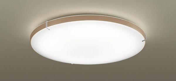 パナソニック LEDシーリングライト Bluetooth対応 LGBX1479 調光 調色 リビング モダン LINK STYLE LED 6~8畳