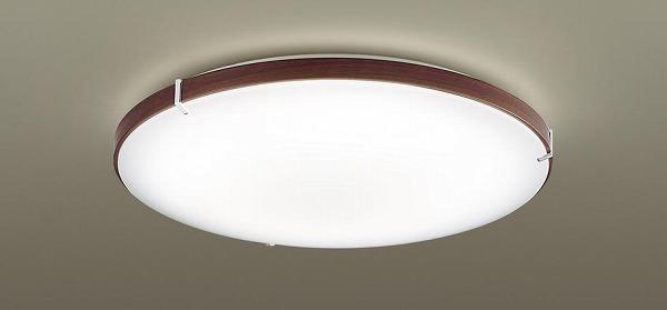 パナソニック LEDシーリングライト Bluetooth対応 LGBX1480 調光 調色 リビング モダン LINK STYLE LED 6~8畳