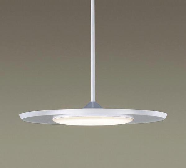 LGB16245LE1 パナソニック レール用ペンダント LED(電球色) (LGB16244LE1 推奨品)
