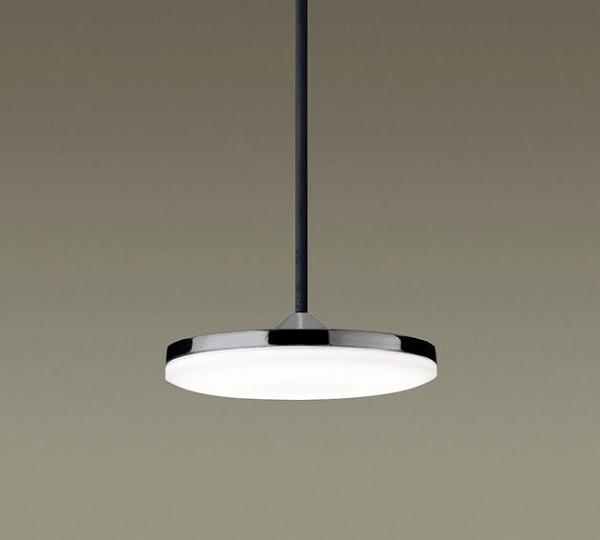 LGB15552LB1 パナソニック 小型ペンダント LED(電球色) (LGB15552 LB1) (LGB15553LB1 推奨品)
