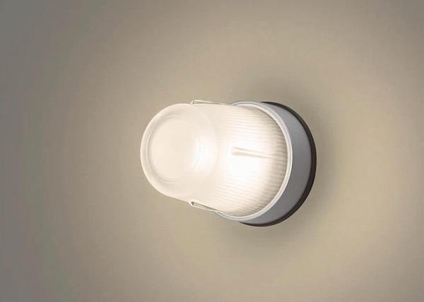 照明器具 おしゃれ レンジフードタイプ用照明器具 外玄関 モダン NNN51152SLE1 パナソニック