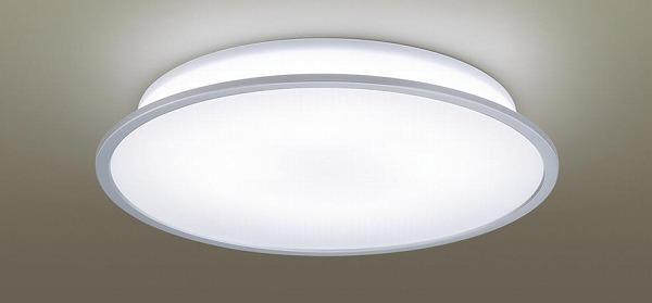 照明器具 おしゃれ シーリングライト リビング モダン LGBZ1402J 調光 調色 パナソニック LED 8畳