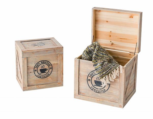 【メーカー直送】 ボックス 小物収納 2個セット 天然木