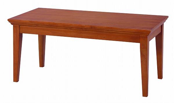 【メーカー直送】 天然木 コーヒーテーブル センターテーブル ローテーブル