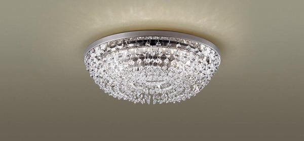 LGBZ0121 パナソニック シーリングライト LED(昼光色~電球色) ~6畳