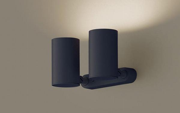 LGB84676KLE1 パナソニック スポットライト ブラック LED(温白色) (LGB84676K LE1) (LGB84676LE1 後継品)