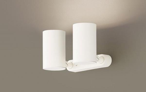 照明器具 おしゃれ パナソニック スポットライト ホワイト LED(温白色) LGB84881LE1 (LGB84881 LE1)