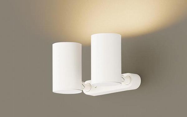 照明器具 おしゃれ パナソニック スポットライト ホワイト LED(電球色) LGB84872LB1 (LGB84872 LB1)