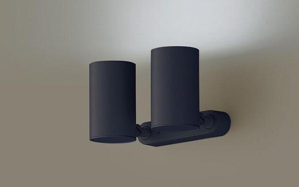 照明器具 おしゃれ パナソニック スポットライト ブラック LED(昼白色) LGB84885LE1 (LGB84885 LE1)