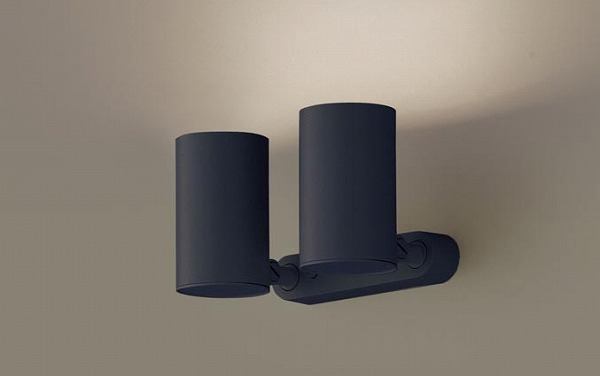 照明器具 おしゃれ パナソニック スポットライト ブラック LED(温白色) LGB84886LB1 (LGB84886 LB1)