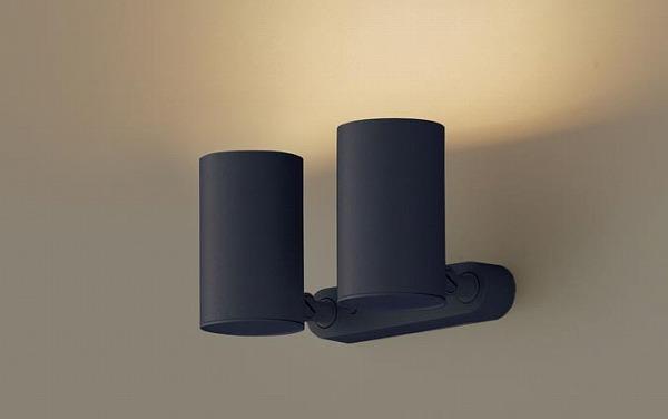 照明器具 おしゃれ パナソニック スポットライト ブラック LED(電球色) LGB84887LE1 (LGB84887 LE1)