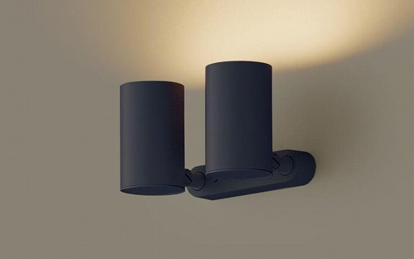照明器具 おしゃれ パナソニック スポットライト ブラック LED(電球色) LGB84877LE1 (LGB84877 LE1)