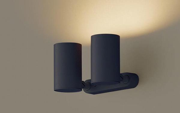 照明器具 おしゃれ パナソニック スポットライト ブラック LED(電球色) LGB84827LB1 (LGB84827 LB1)