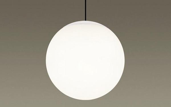 照明器具 おしゃれ パナソニック MODIFY 吹き抜け用ペンダント LED(電球色) LGB19341BZ