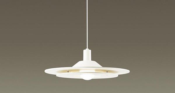 照明器具 おしゃれ パナソニック ダイニング用ペンダント ホワイト LED(電球色) LSEB3111K